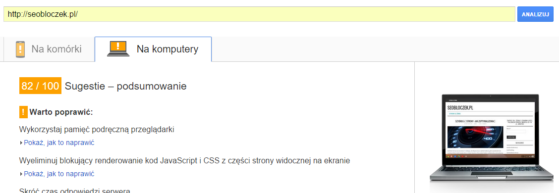 google page speed 2